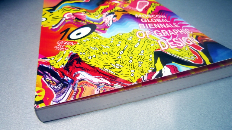 Golden-Bee-10-Moscow-Global-Biennale-of-Graphic-Design-book