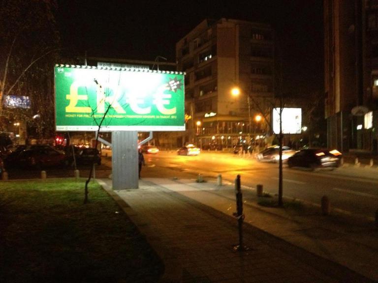 £R€€ by Diego Vaca - Billboard in Macedonia