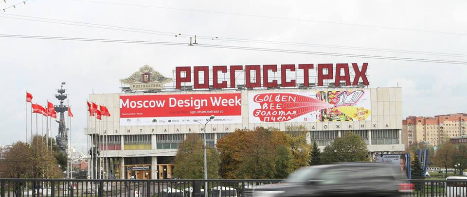 bienal moscow sign