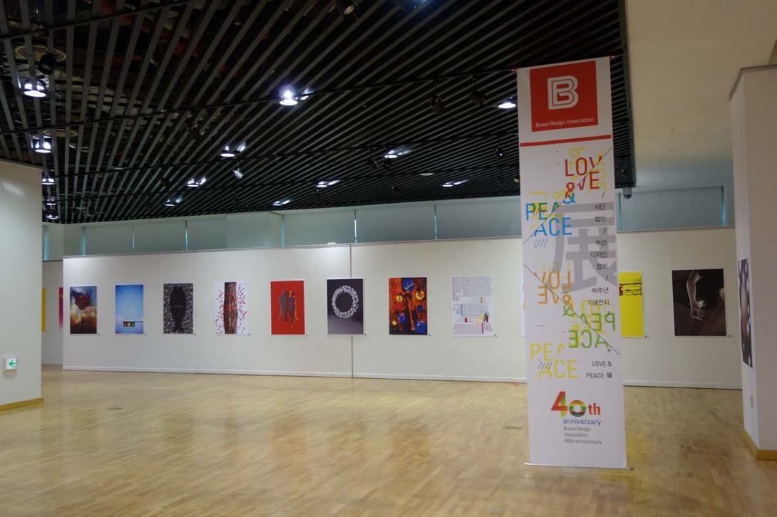 2013-Busan-Design-40th-Anniversary5