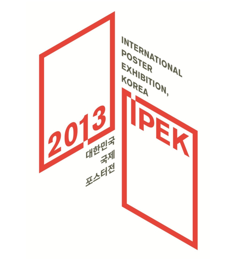 2013-International-Poster-_program_en-1
