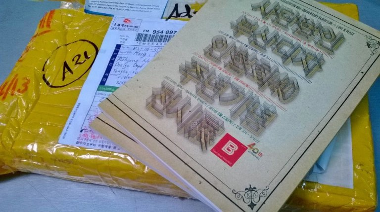busan 40 book