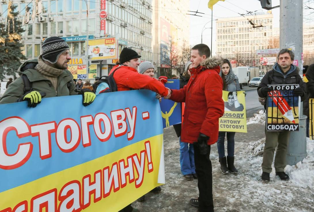 Free Anton Stogov - ukraine 2