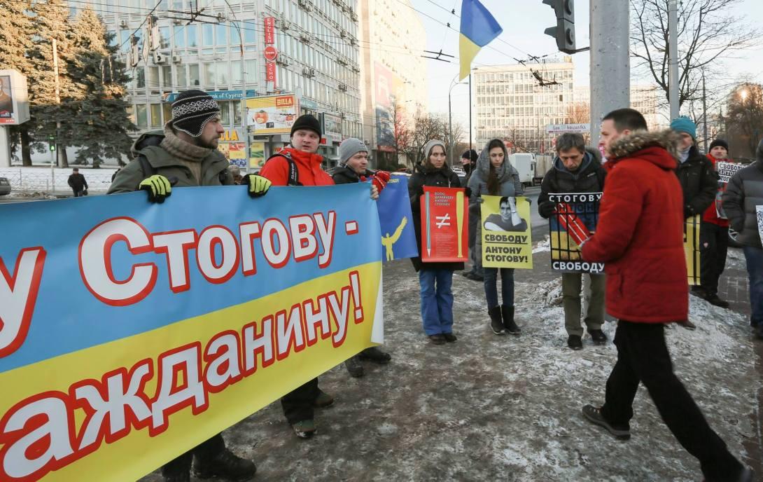 Free Anton Stogov - ukraine 3