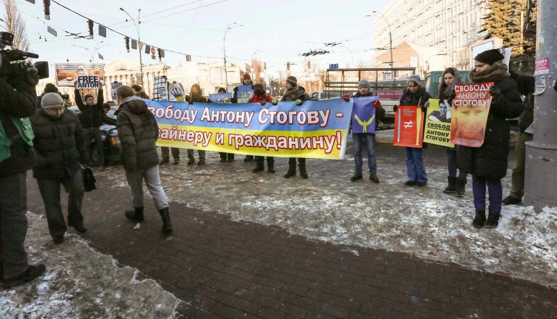 Free Anton Stogov - ukraine 6