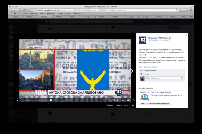 Free Anton Stogov - ukraine news 1