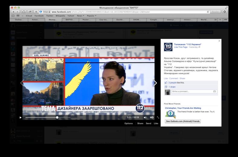Free Anton Stogov - ukraine news