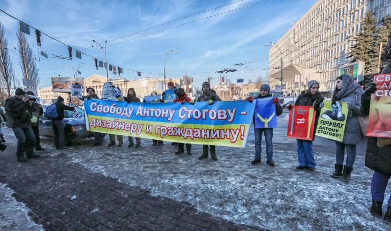 Free Anton Stogov - ukraine