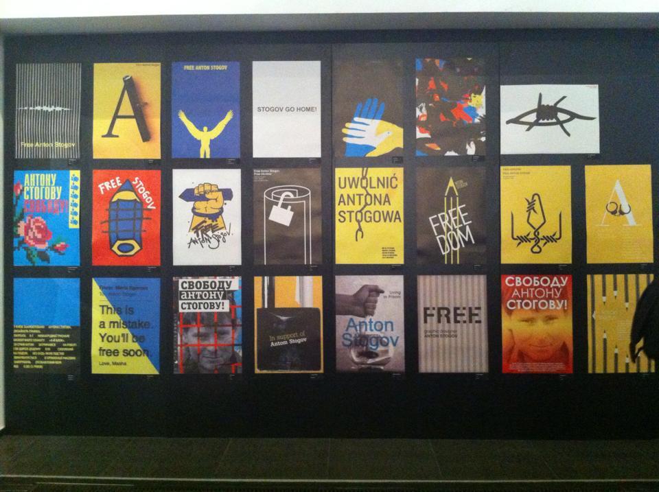 free anton stogov exhibition 1