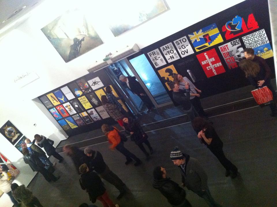free anton stogov exhibition 2