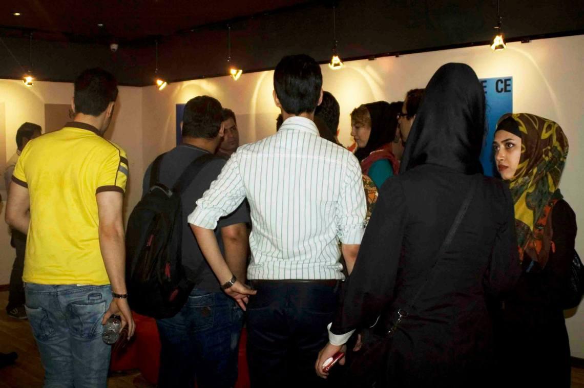 International Red Crescent Poster Exhibition - Tehran, Iran 3