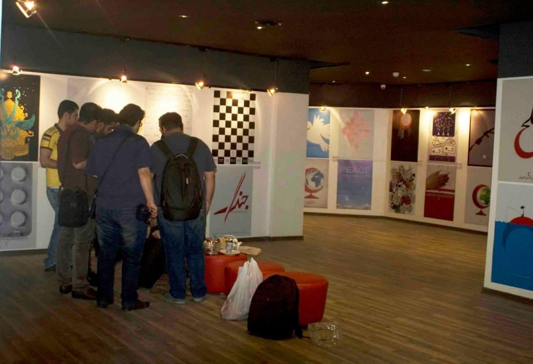 International Red Crescent Poster Exhibition - Tehran, Iran 5