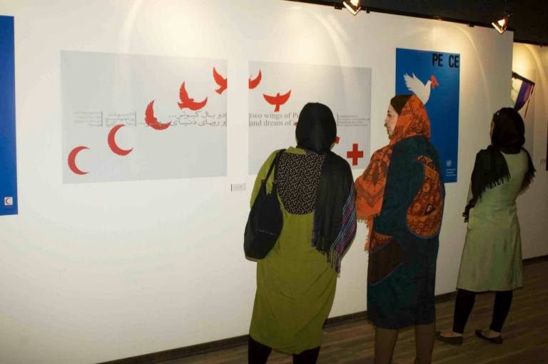 International Red Crescent Poster Exhibition - Tehran, Iran 6