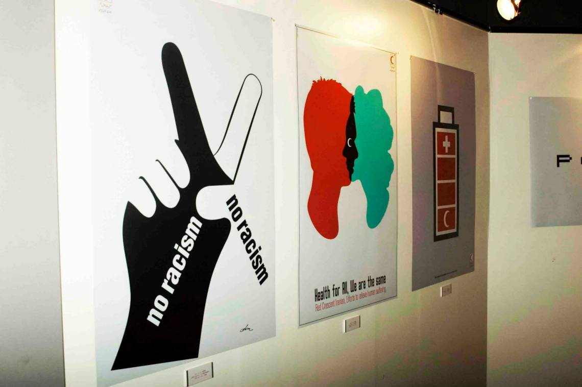 International Red Crescent Poster Exhibition - Tehran, Iran 7