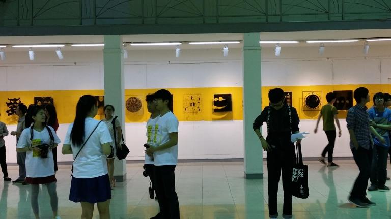 "New ""Form"" international invitational graphic design exhibition 2014 - 2"