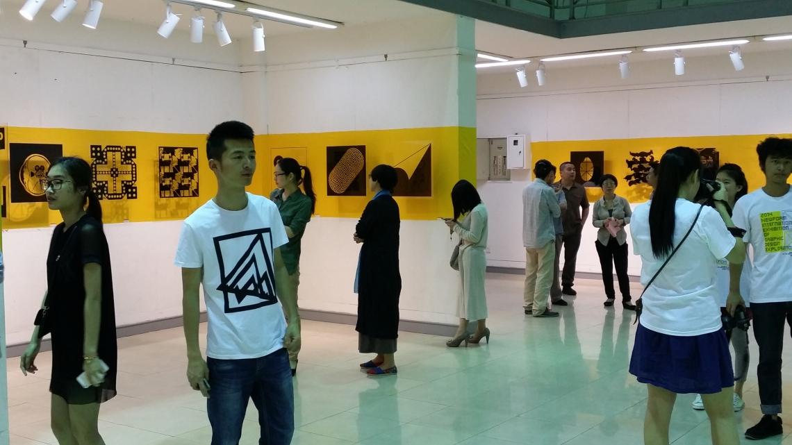 "New ""Form"" international invitational graphic design exhibition 2014 - 3"
