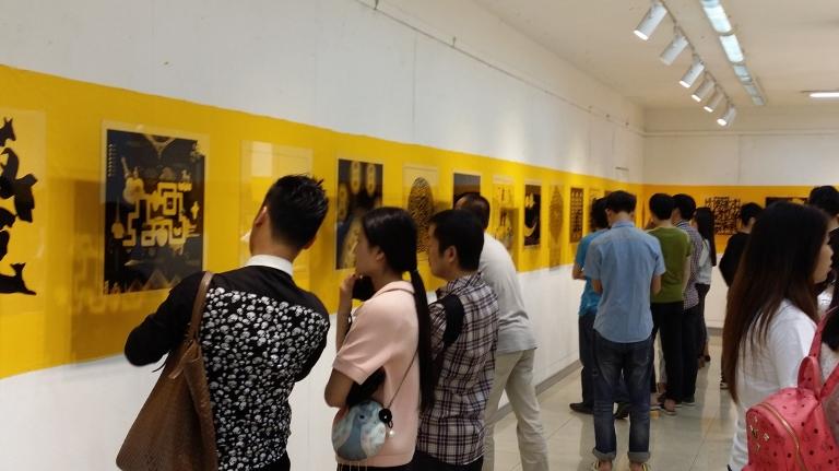 "New ""Form"" international invitational graphic design exhibition 2014 - 4"