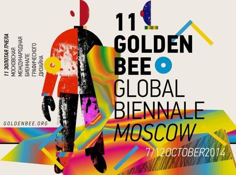 Golden Bee 11