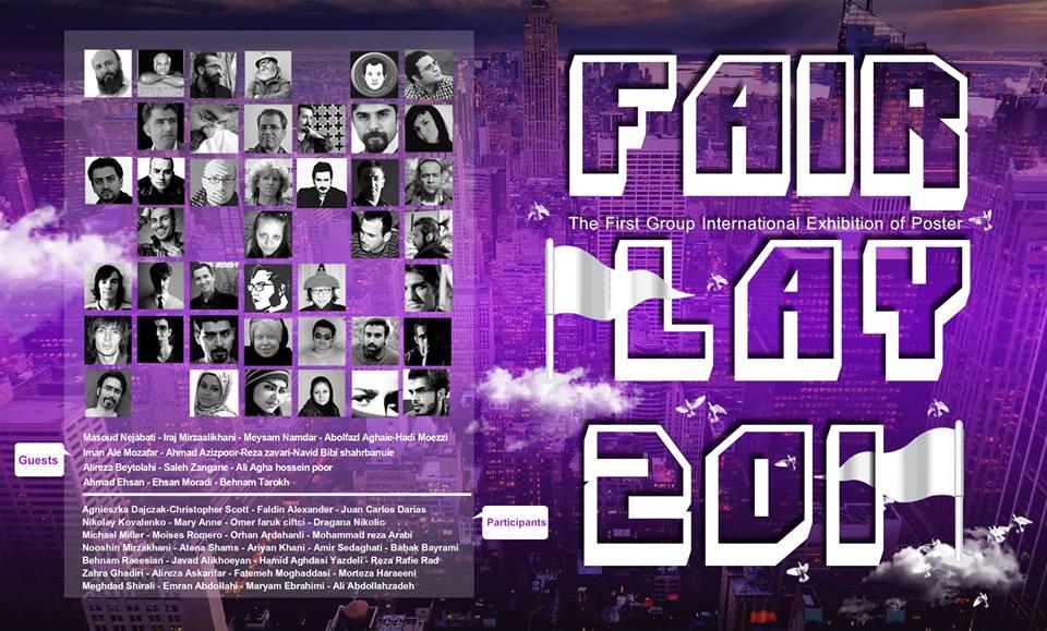 fair play exhibition iran