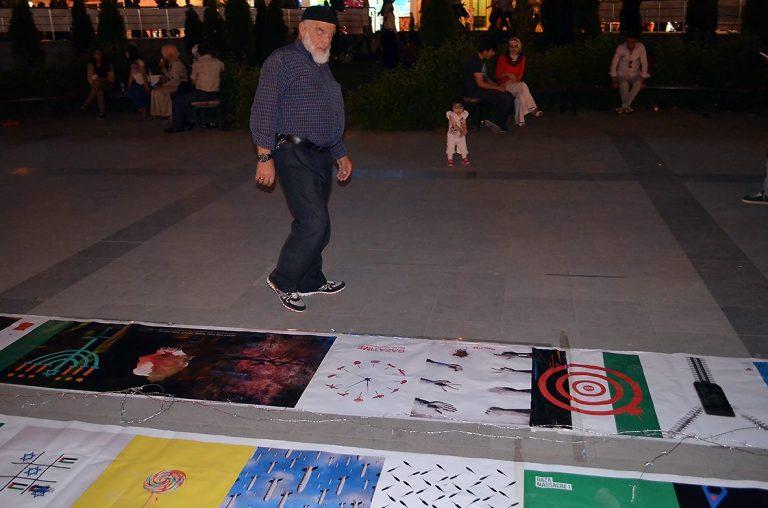 Gaza Poster Exhibition - Turkey 1