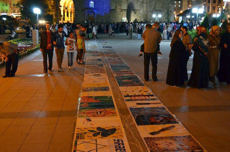 Gaza Poster Exhibition - Turkey 2