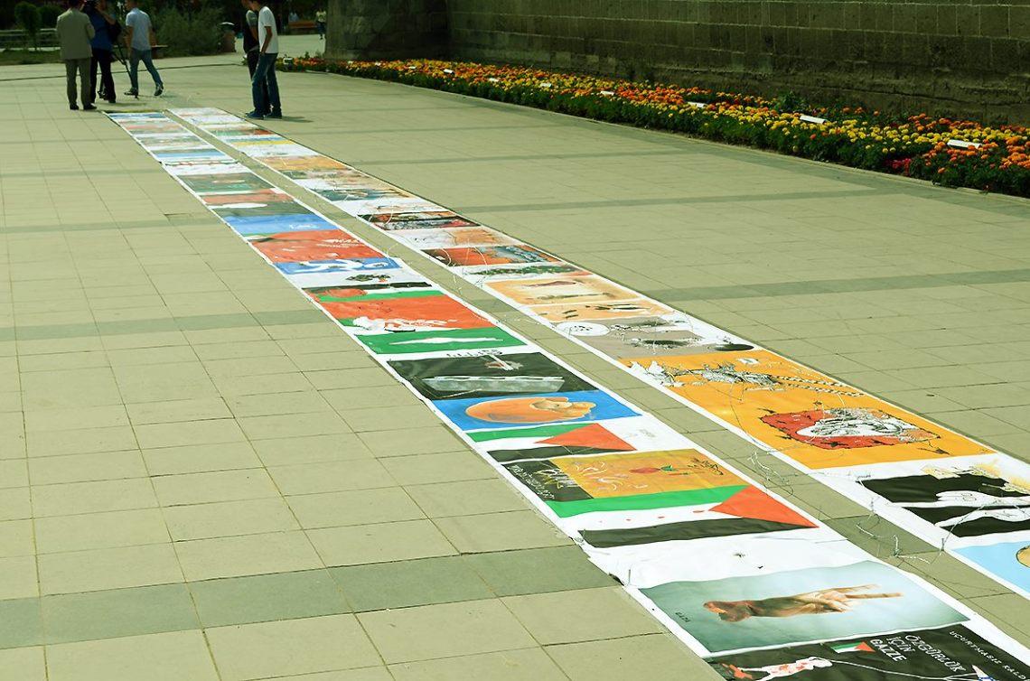 Gaza Poster Exhibition - Turkey 6