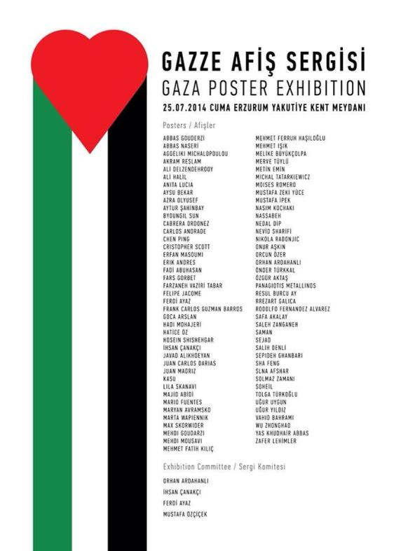 Gaza Poster Exhibition