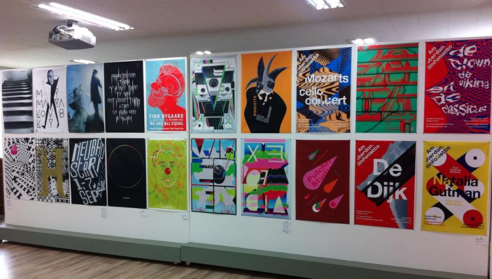AGDIE 2014 Asia Graphic Design Exhibition