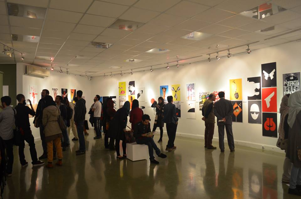 First Japa Group Social Poster Exhibition 2