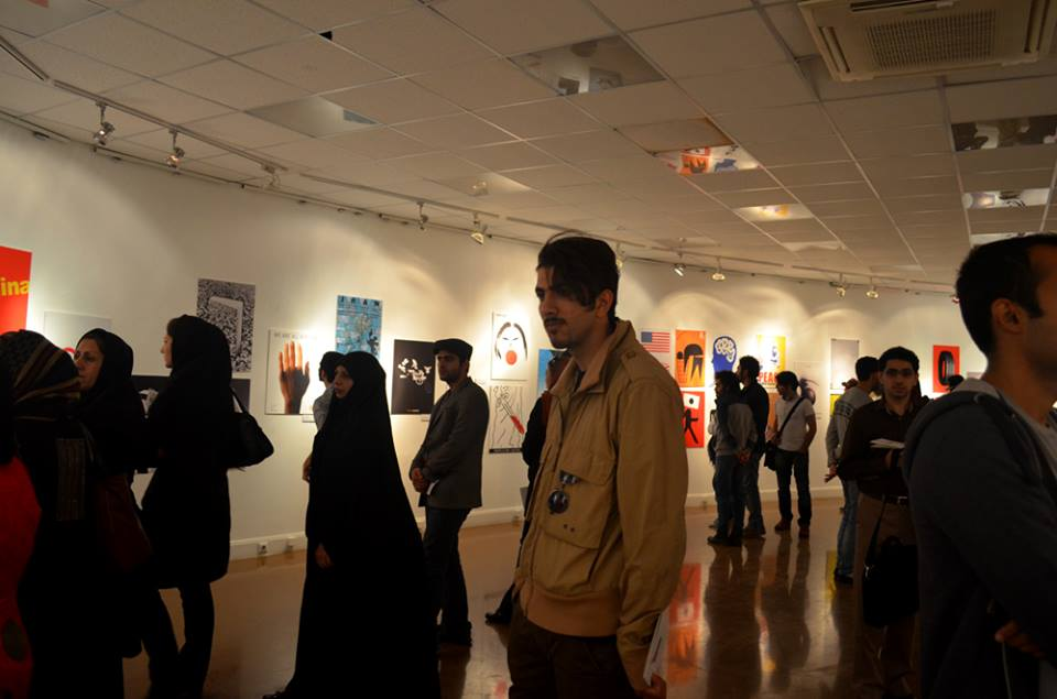 First Japa Group Social Poster Exhibition 5