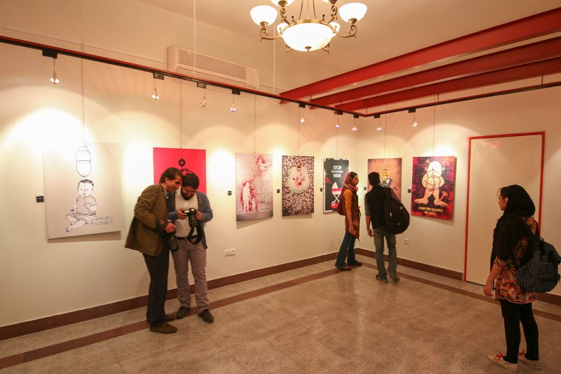 FOR GAZA exhibition in Iran 2