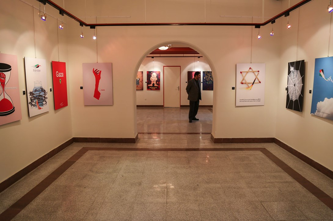 FOR GAZA exhibition in Iran 3