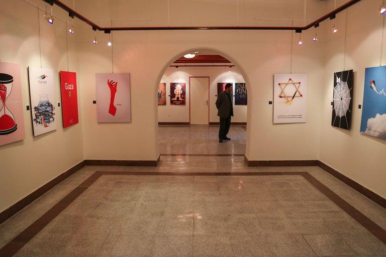 FOR GAZA exhibition in Iran 3
