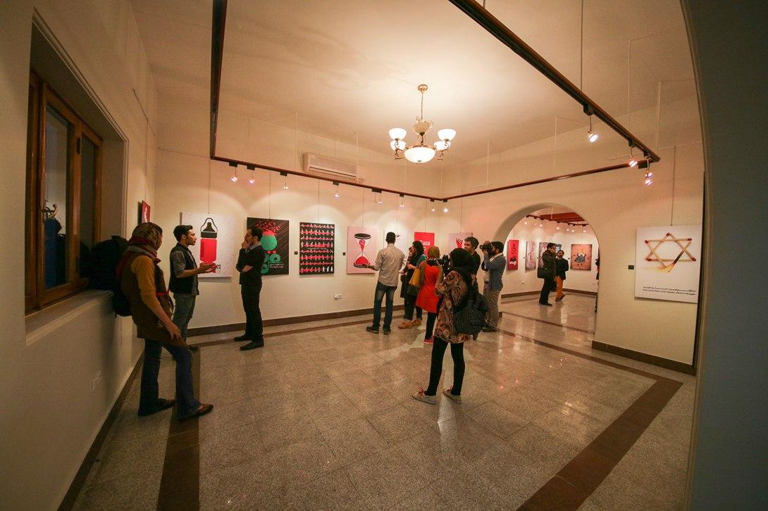 FOR GAZA exhibition in Iran 6