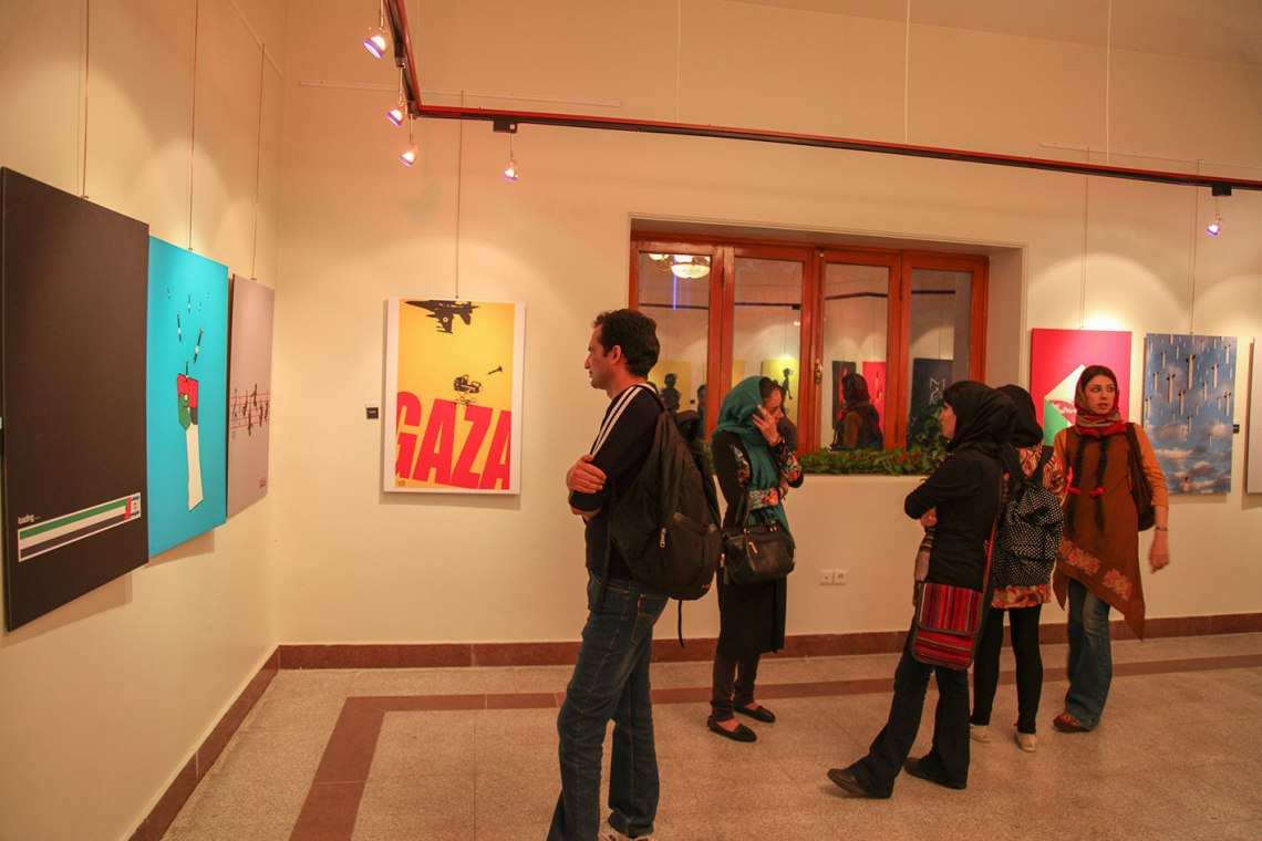 FOR GAZA exhibition in Iran 7
