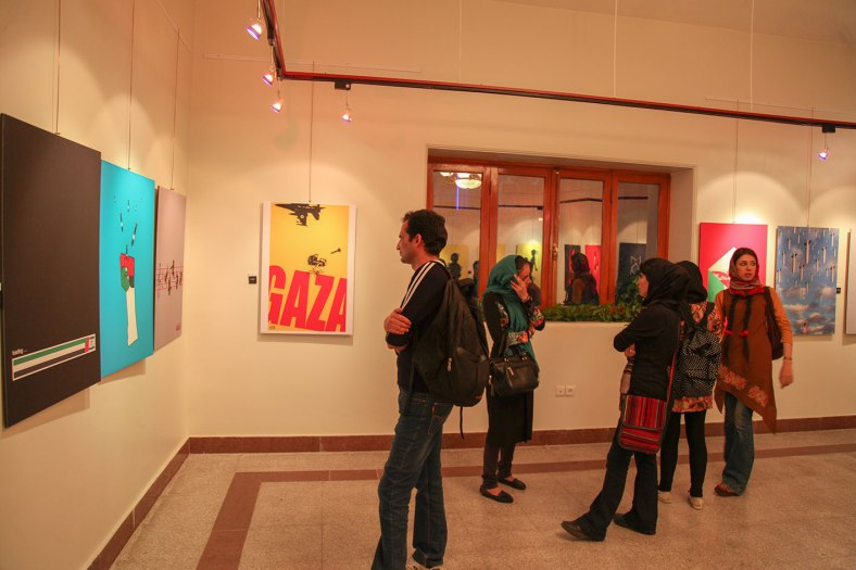 FOR GAZA exhibition in Iran 7