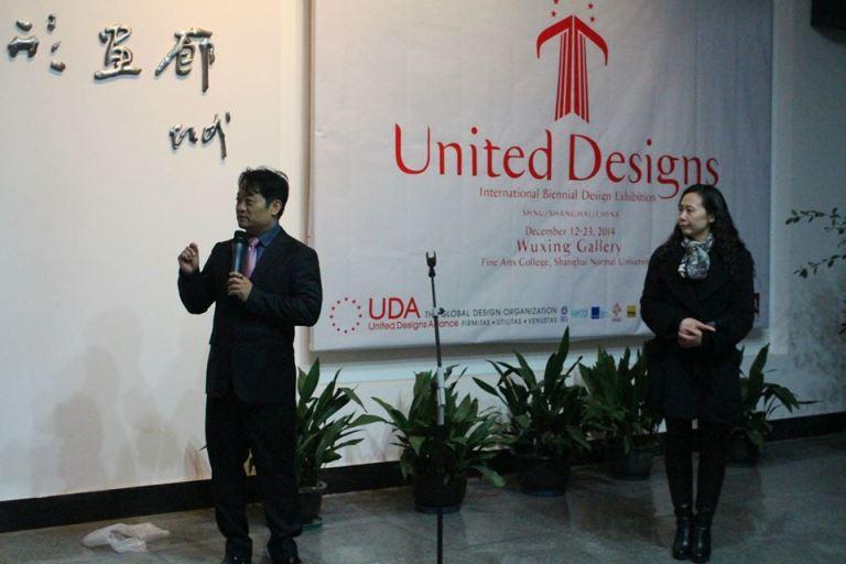 7th United Designs
