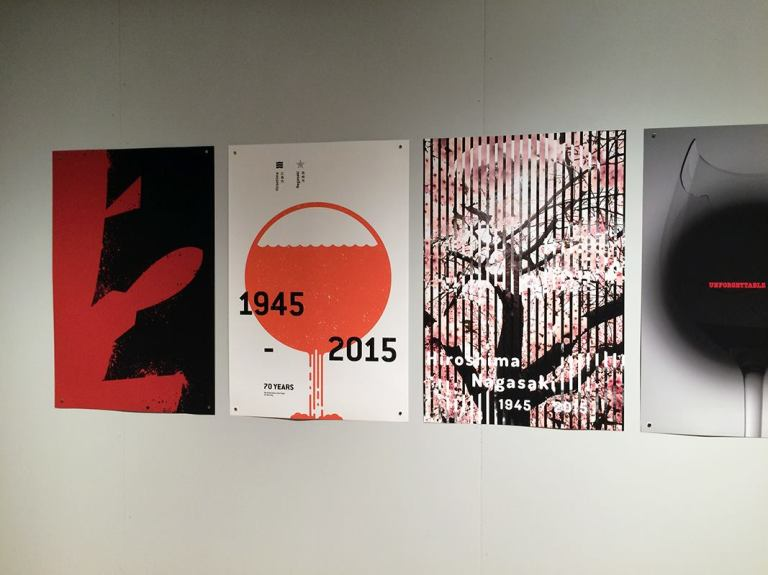 Hiroshima Invitational Poster Exhibition 2