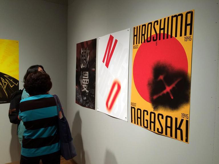 Hiroshima Invitational Poster Exhibition 4