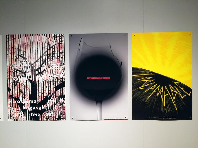 Hiroshima Invitational Poster Exhibition 6