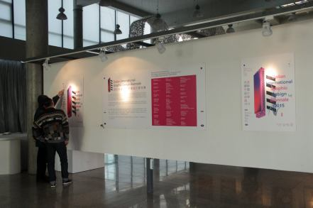 2015 Dalian International Graphic Design Biennale 0