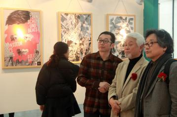 2015 Dalian International Graphic Design Biennale 7