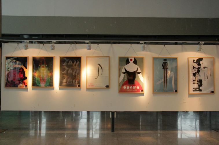 2015 Dalian International Graphic Design Biennale 8