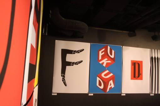 Tribute to Shigeo Fukuda 9