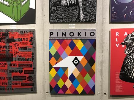 Post-Ecuador Poster Bienal - Lublin, Poland 8