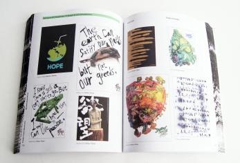 Ecuador-Poster-Bienal-2016-Book-8