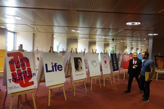 2nd International Organ Donation Poster Competition 2