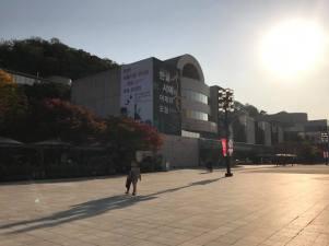 Dokdo International Invitation Exhibition 2017 1