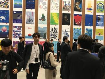 Dokdo International Invitation Exhibition 2017 10