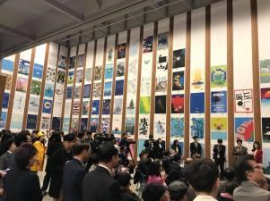 Dokdo International Invitation Exhibition 2017 3